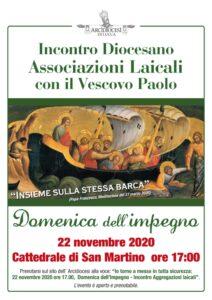 Associazioni laicali: Domenica dell'impegno @ Cattedrale Lucca